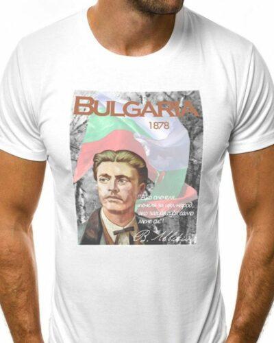 Тениска с Васил Левски