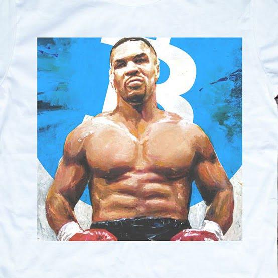 Тениска с Майк Тайсън